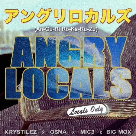 Locals Only Album Front Cover